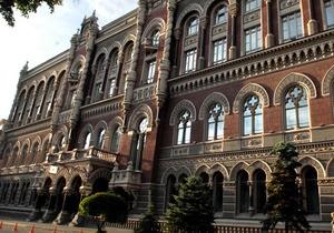 Голова НБУ вважає, що призначення Колобова головою Мінфіну - втрата