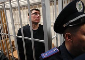 РГ: Луценко буде сидіти з колегами