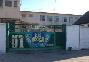 Пенітенціарна служба повідомила, де Луценко відбуватиме покарання