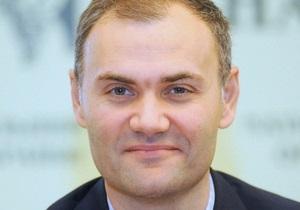 Янукович призначив нового міністра фінансів