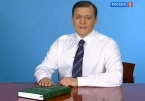 Для Вас - Міша: Добкін написав Михалкову, здивувавшись увагою до своєї персони