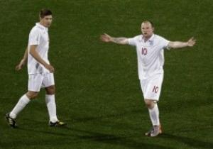 Руни и еще два игрока пропустят матч сборной Англии