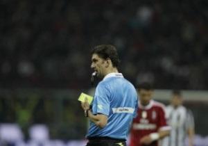 СМИ: Судей матча Милан-Ювентус накажут за ошибки