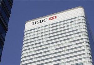 Найбільший банк Європи зміг збільшити прибуток тільки завдяки Азії