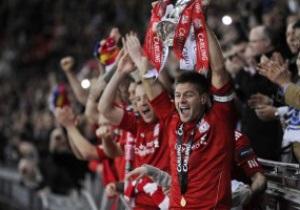 Трофей для Ливерпуля, неудержимый Арсенал и проснувшийся Челси. Видеообзор футбольного уик-энда