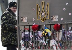 НГ: Тимошенко отримала пропозицію з підступом