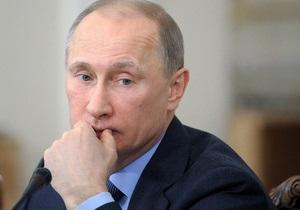 ЗМІ: Спецслужби України і Росії запобігли замаху на Путіна