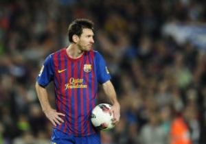 Ла Лига: Гол Месси помог Барселоне одолеть Атлетико