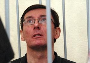 Печерський районний суд Києва завтра оголосить вирок Луценку