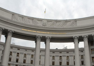 ЗН: Українське МЗС вважає прийнятними пропозиції Росії по Азово-Керченського кордону