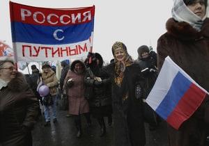 Соціологи пророкують Путіну перемогу в першому турі виборів