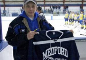 Експертиза: загиблий у США український тренер наклав на себе руки