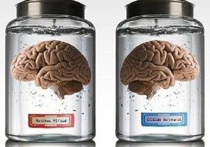 Британські рекламники виставляють на аукціон свої мізки