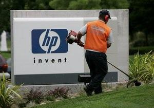 HP різко скоротив прибуток на початку року