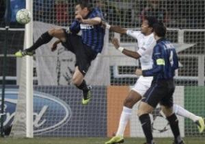 Лига Чемпионов: Марсель дожимает Интер в концовке