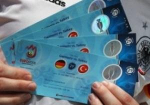 В марте возможна финальная распродажа билетов на матчи Евро-2012