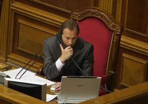 Ъ: Опозиція вимагає зобов язати місцеві телекомпанії показувати депутатів у прайм-тайм