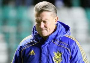 ФФУ разрешила Блохину работать в сборной Украины до конца отбора на ЧМ-2014