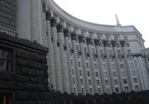 Кабмін прийняв постанову про виготовлення бланків декларації про майно та доходи
