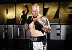 Укушенный Чисорой боксер требует строго наказать британца