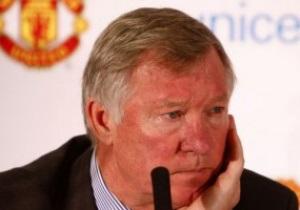 Фергюсон очень жалеет, что отказался купить лучшего вратаря Англии за смешные деньги