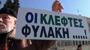 Голова французького мінфіну: деталі угоди про допомогу Греції узгоджені