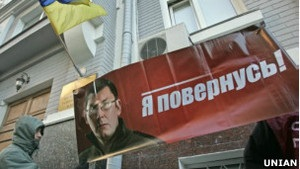 Луценко виграє позов проти України - адвокати