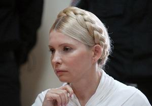 Німецькі лікарі офіційно підтвердили серйозність хвороби Тимошенко