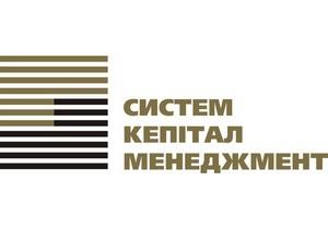 В прошлом году СКМ Рината Ахметова потратила на развитие своих предприятий 15 млрд грн