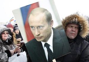 У Санкт-Петербурзі на мітинг За велику Росію вийшли близько 60 000 осіб - МВС РФ