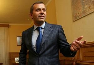 Азаров вважає нове призначення Клюєва переходом на більш відповідальну роботу
