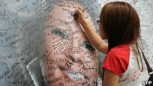 Приготування до похорону Уїтні Х юстон: фанів просять триматися подалі