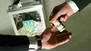 Українська служба Бі-бі-сі: Генпрокуратура не займатиметься  тушками , бо це питання моралі