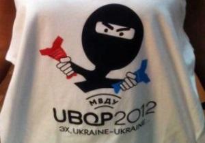 В МВД Украины пополнена База футбольных хулиганов