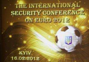 Во время Евро-2012 на базе МВД Украины будет создан Международный центр полицейского сотрудничества