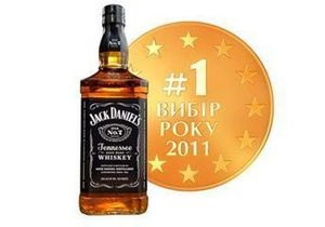 Легендарному виски Jack Daniel's исполнилось 162 года