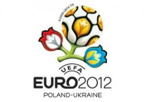 ФФУ продлила срок приема заявок на билеты Евро-2012