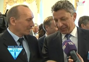 ТВі: Прокуратура Великобританії почала розслідування, яке стосується закупівлі Україною бурової вишки