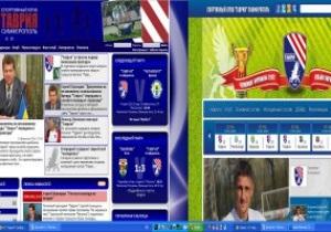 Война интересов: У Таврии появился второй официальный сайт