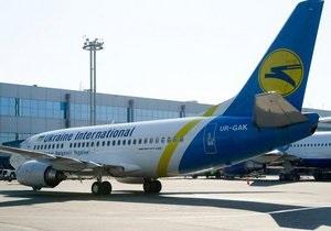 МАУ возобновляет полеты из Киева в Харьков