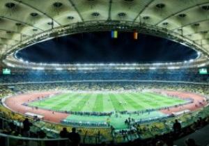 Стала известна дата начала продажи билетов на матч Динамо - Арсенал на обновленном Олимпийском