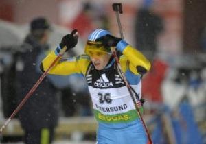Биатлон: Украинцам не хватило секунды для победы в гонке Кубка мира