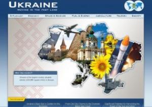 МИД создал англоязычный интернет-ресурс об Украине