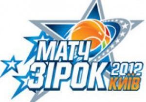 Определились стартовые пятерки Матча Звезд Суперлиги-2012