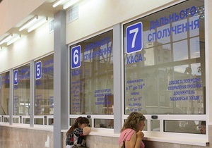 Укрзалізниця начала продажу билетов на пасхальные праздники