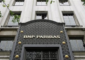 Moody s отозвало рейтинги одного из крупнейших банков Украины