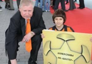 Легенда Шахтера: Решение UEFA по Рыбке - это абсурд