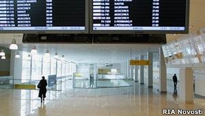 Крупный российский туроператор приостановил деятельность