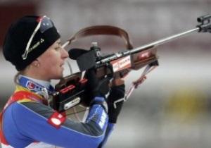Украина завоевала золотую и серебряную медали на Чемпионате Европы по биатлону