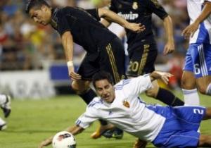 Ла Лига: Реал легко расправляется с Сарагосой